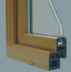 Acheter Fenêtres de sécurité