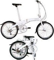 Acheter Vélos pliants