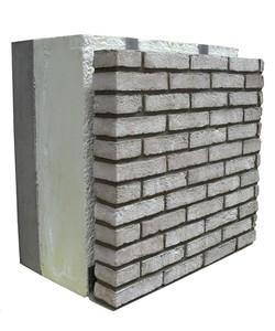 Acheter Le mur extérieur PAMAFlex