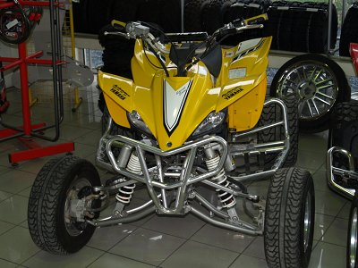 Acheter Quad Yamaha YFZ 450