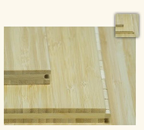 Acheter Parquet en bambou BambooTouch® Vertical Naturel