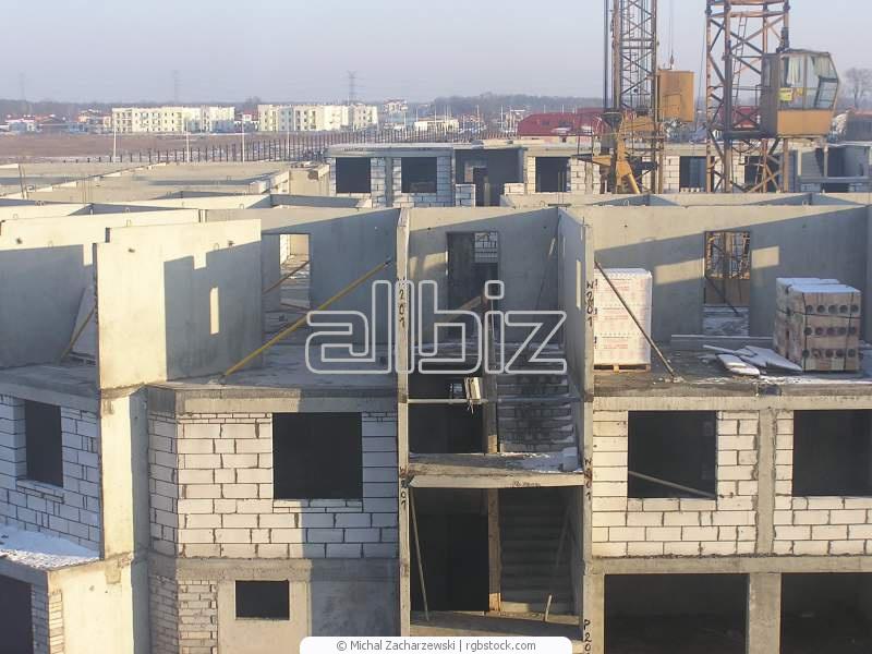 Acheter Beton pour la construction