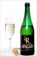 Acheter Apéritif artisanal Maitrank Ridremont Pétillant