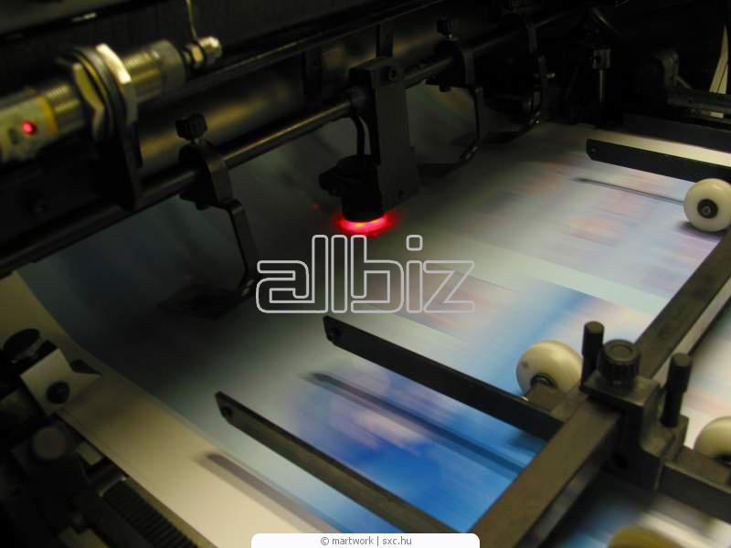 Acheter Silicone emulsion Aquasil