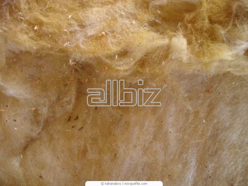 Acheter Oil emulsion Aquadust 53