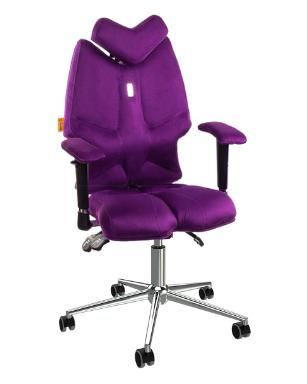 Acheter Fauteul ergonomique