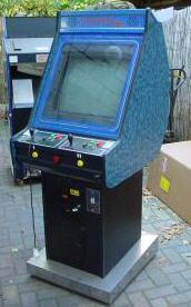 Acheter Retro mutiplay Arcade