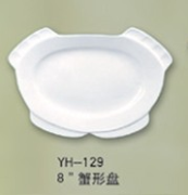 Dishes from porcelain