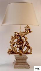 Lampe P166 Corneille