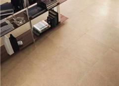 Carrelages Blustyle