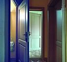 Les portes intérieures