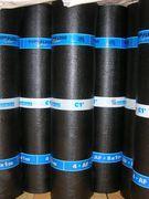 Membrane d'étanchéité auto-adhésive SOPRALENE
