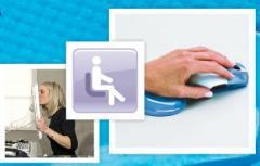 Produits ergonomiques