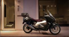 Scooter Honda NC700D ABS Integra