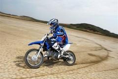 Moto Yamaha Junior