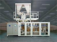 Fully-automatic packing line