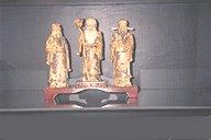 Souvenir Ivoire de mammouth - 3 Sages