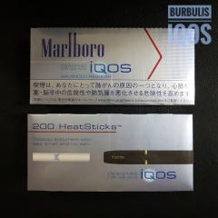 MARLBORO - BALANCED REGULAR