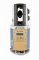 Laser Scanner GLS-1500