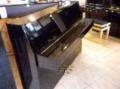 Piano débutant Yamaha
