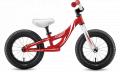 Vélo enfant Specialized Hotwalk Boys